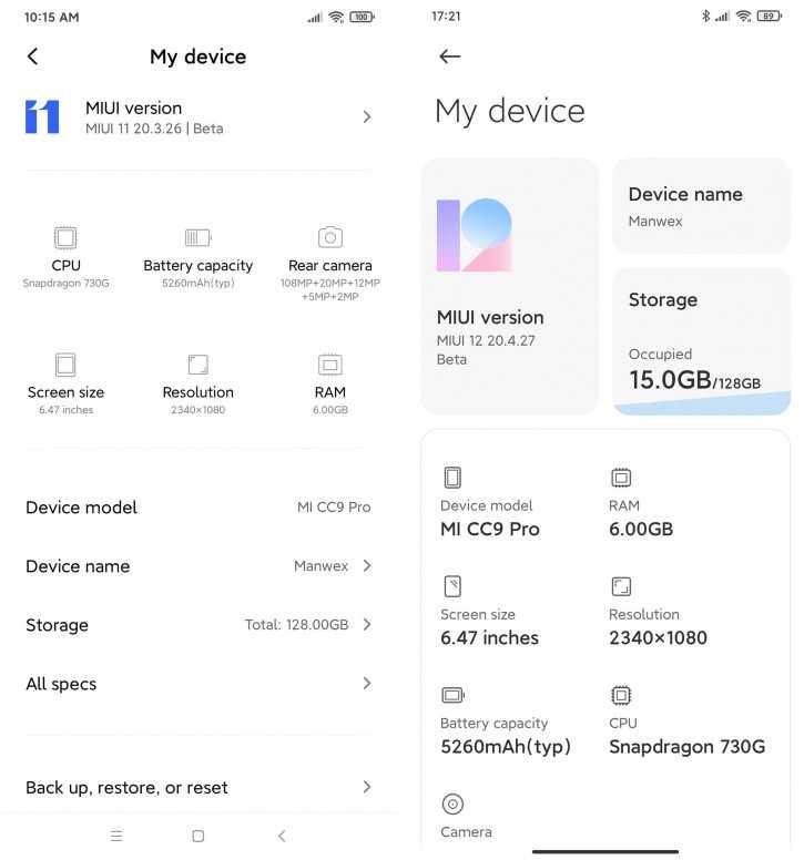 Утром в сети появилась информация об обнаружении в коде MIUI 11 названия нового смартфона Не прошло и 12 часов как китайский производитель назвал дату презентации