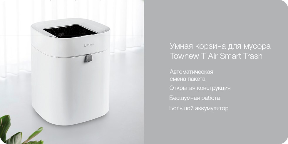История создания и развития компании xiaomi, секрет логотипа и первое упоминание о всеми любимой оболочки miui - блог интернет-магазина mistore-russia