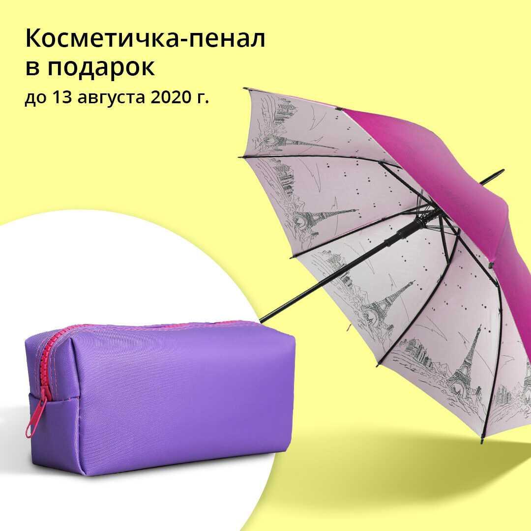 Как выбрать хороший зонт? как выбрать хороший зонт?