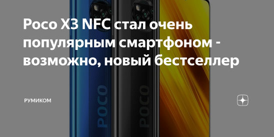 Xiaomi изгнала apple из тройки лидеров мирового рынка смартфонов - cnews