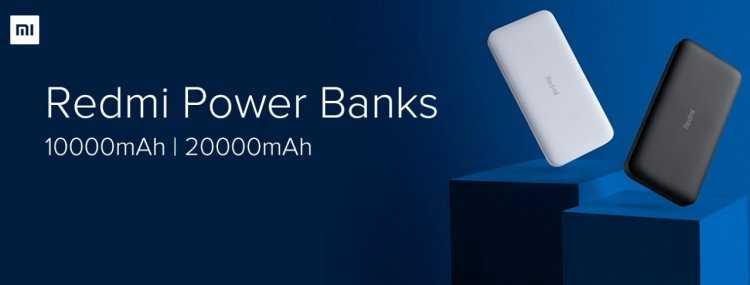 Помимо недорого телефона Redmi 8A дочерняя компания Redmi 8A сегодня 11 февраля представила 2 хороших повербанка серии Redmi Power BanksПродажи этого девайса