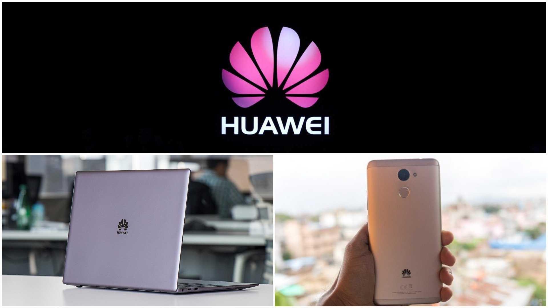 Huawei выпустила ос c открытым кодом на замену android - cnews