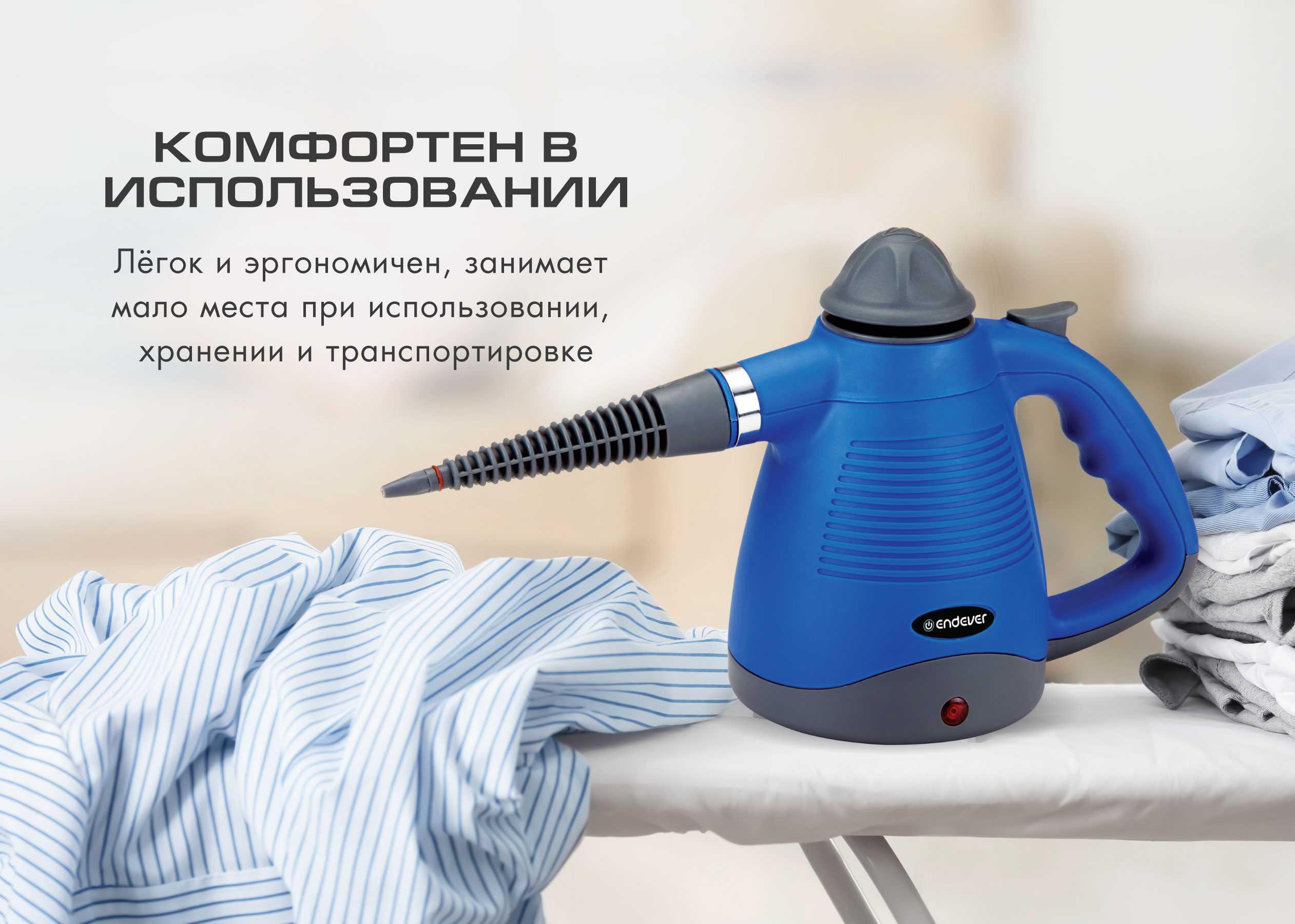 10 лучших пароочистителей для дома и советы по выбору