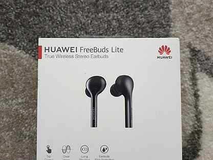 После презентации флагманского чипа Kirin 990 компания Huawei сразу же решила порадовать поклонников своего бренда беспроводными наушниками FreeBuds Новинка будет