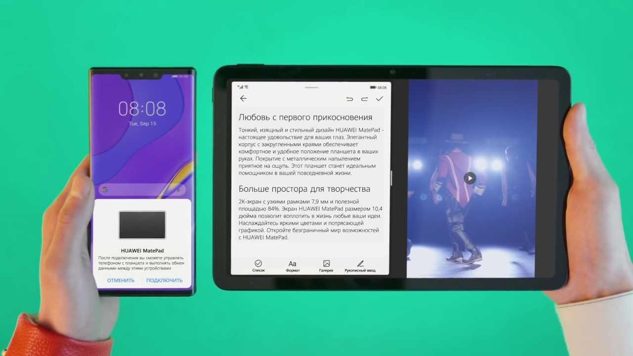 Обзор huawei matepad t8 – доступный 8-дюймовый планшет