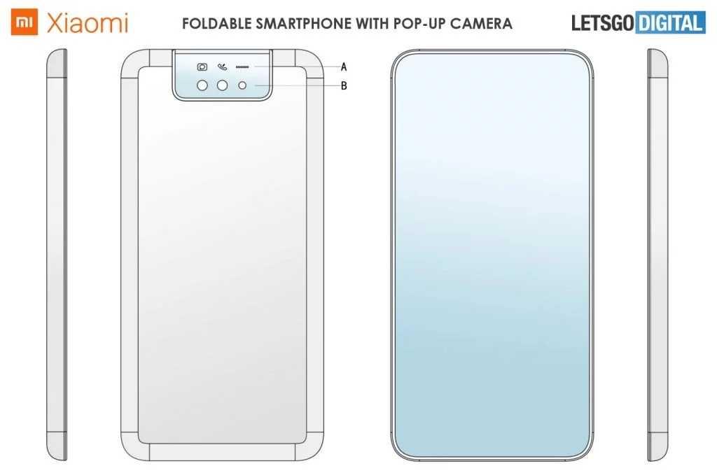Патент показывает складной смартфон xiaomi, но с всплывающей камерой