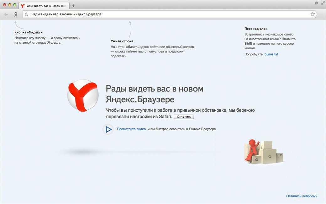 Почему лучший телефон на android (google pixel) продается так плохо - androidinsider.ru