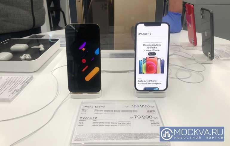 Почему я выбрал именно iphone 12 pro и не хочу другой | appleinsider.ru