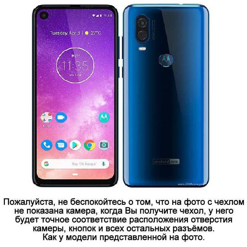 Обзор смартфона motorola one vision с его достоинствами и недостатками