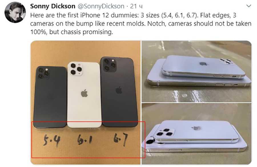 10 функций и «фишек» всех iphone 12