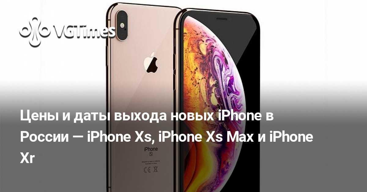 Яблочный разбор: продажи iphone 12 в разы ниже, чем 11-й модели | статьи | известия
