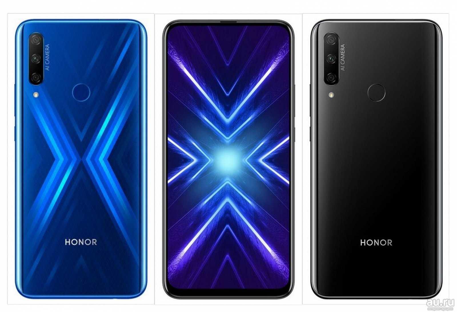 Новые смартфоны honor 9x и 9x pro получат жидкостное охлаждение