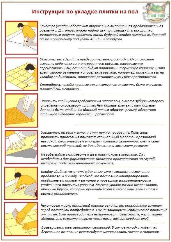 В статье представлена полезная информация на счет выбора плитки для ванной комнаты Прочитав ее вы поймете какой вариант выбрать для себя