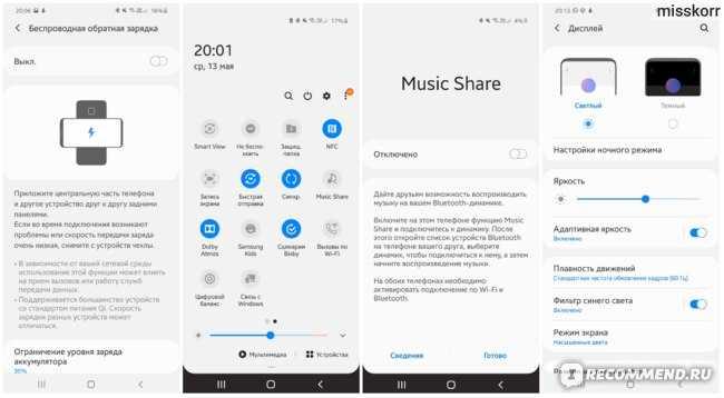 Bixby на русском: дата выхода. когда выйдет bixby samsung voice