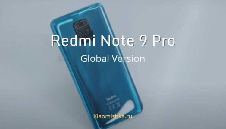 Все версии redmi note 7 / pro глобальная, китайская, индийская