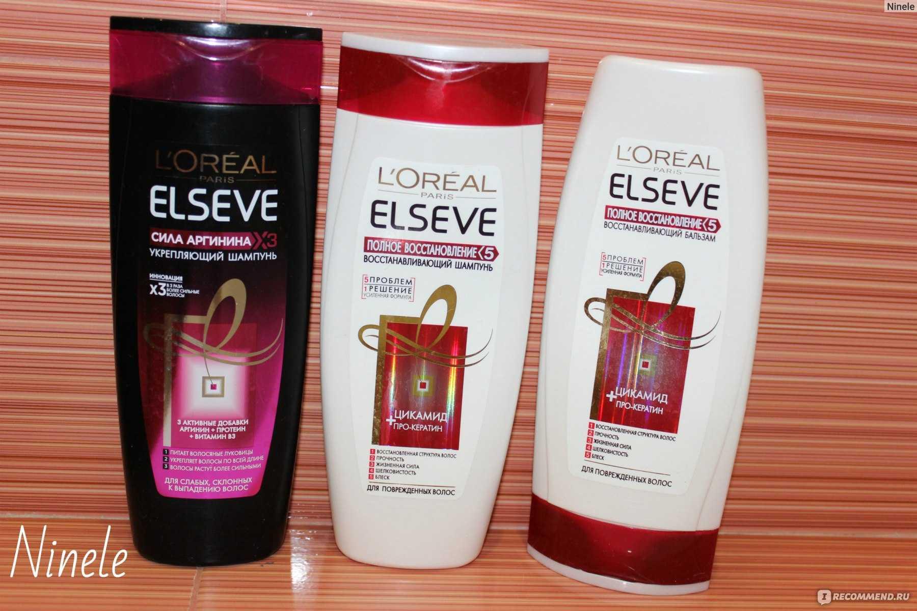 Топ-20 лучших профессиональных шампуней для волос: рейтинги, описания, характеристики, отзывы, цены