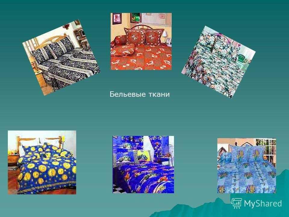 Ткань для постельного белья: обзор всех видов материала