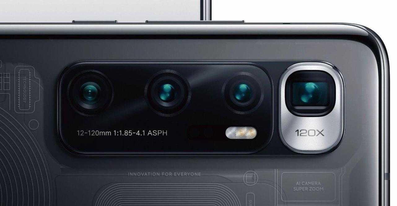 Рассекречены фото и характеристики суперфлагманского смартфона xiaomi 2021 г. но интрига еще жива - cnews