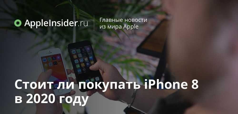Обзор apple iphone se (2020): малыш, который вернулся