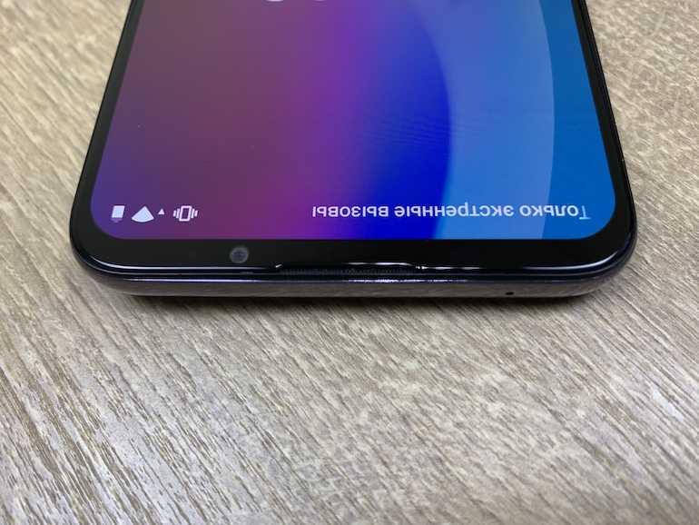 Почему я боюсь amoled-экранов - androidinsider.ru