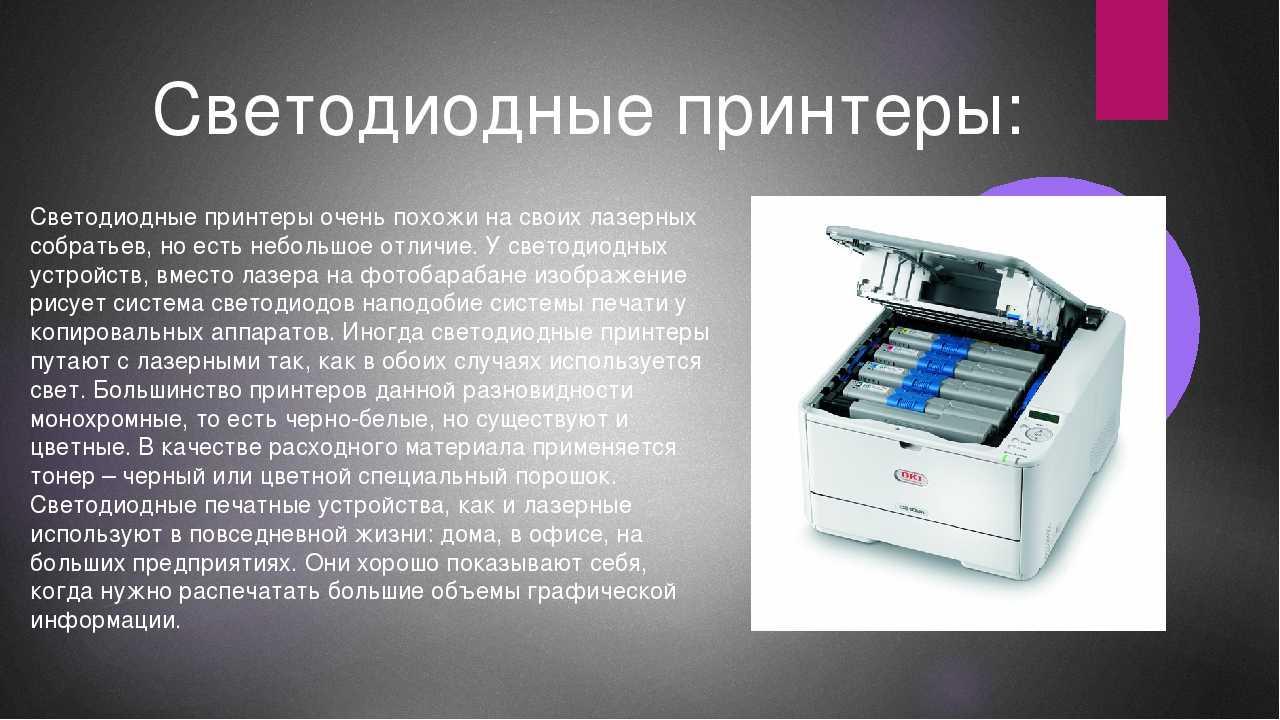 Топ-10 принтеров для дома: рейтинг лучших + рекомендации, как выбрать принтер