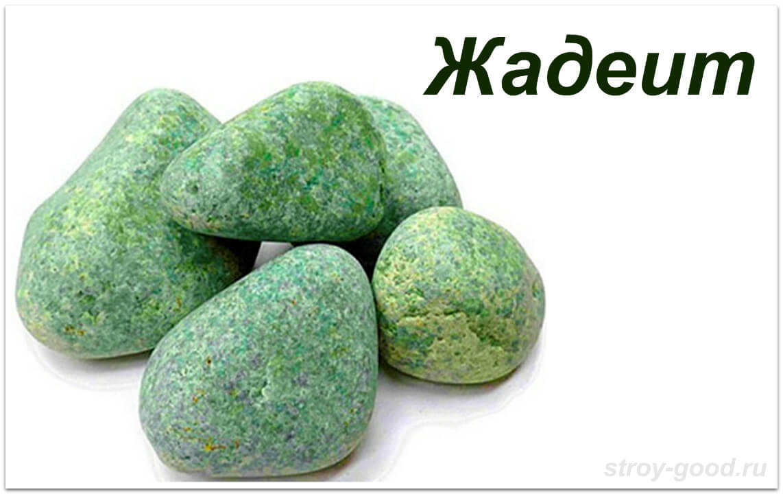 Как выбрать камни для бани - советы профессионалов