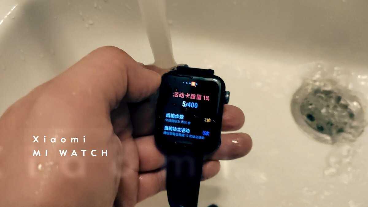 Xiaomi презентовала свои первые смарт-часы mi watch