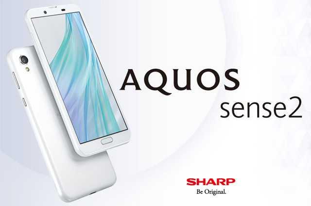 В том году компания Sharp анонсировала свой флагманский смартфон Aquos Zero Не слышали Это неудивительно ведь на рынке этой техники конкуренция невероятная