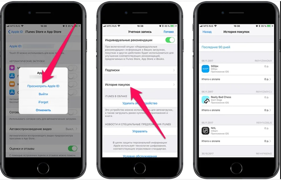 Apple заплатит 506 миллионов долларов за lte в iphone