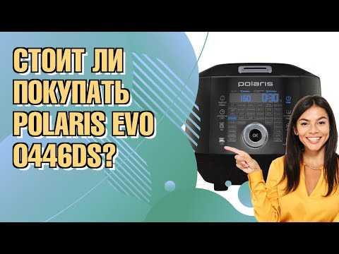 Обзор мультиварки polaris evo 0446ds