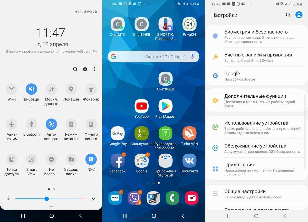 Несколько часов осталось до официальной презентации флагманских смартфонов Galaxy S20 в рамках мероприятия организованного компанией Samsung– Unpacked 2021 Но в сеть