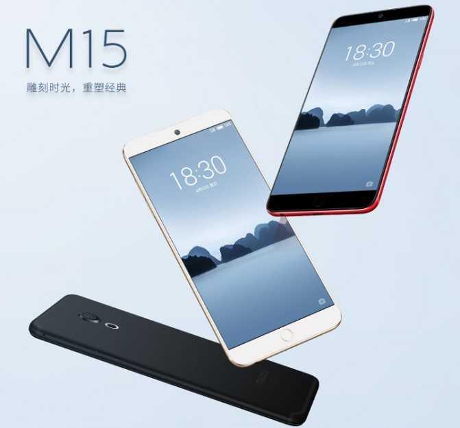 Лучшие смартфоны meizu, топ-10 рейтинг хороших смартфонов 2020