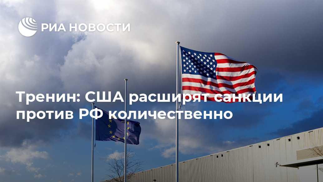 Взвинчивая ставки: сша подготовили новый список китайских товаров на $200 млрд для введения пошлин — рт на русском