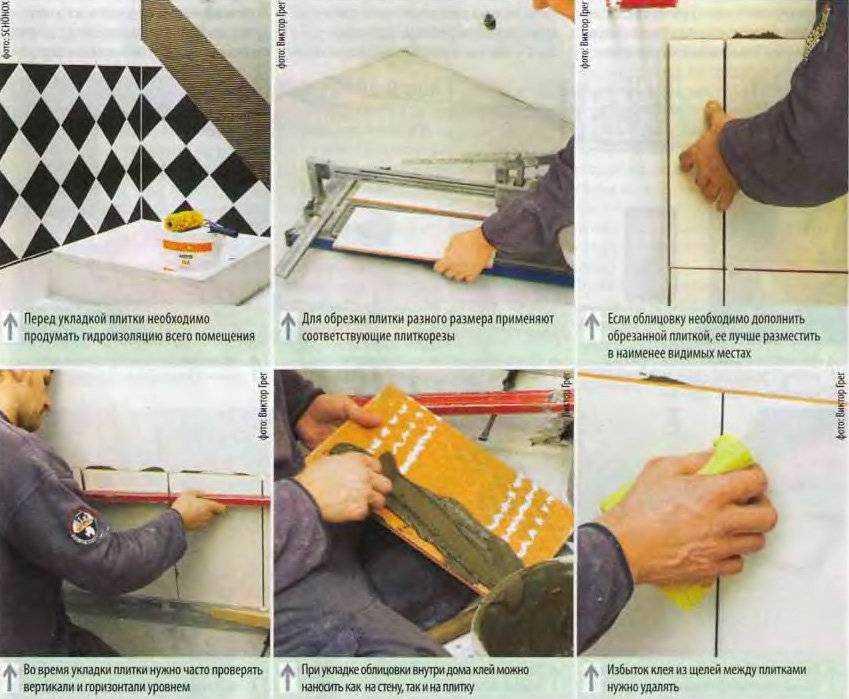 Размеры плитки для ванной - плюсы и минусы разных размеров плитки