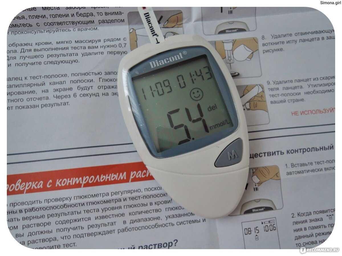 Как выбрать глюкометр - какой лучше для дома, самый точный