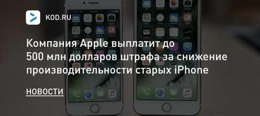 Появился мобильный гаджет для взлома iphone. он стоит 45 тысяч долларов | appleinsider.ru