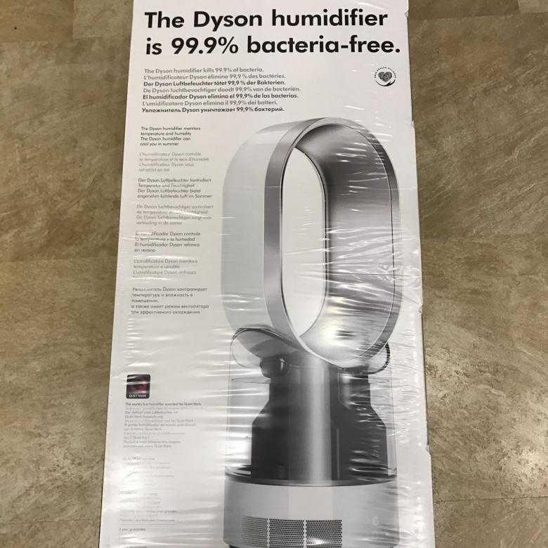 Увлажнитель-очиститель воздуха dyson ph-01: инструкция