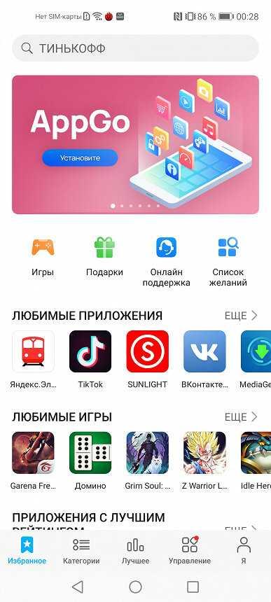 Что будет, если huawei не сможет выпускать свой процессор - androidinsider.ru