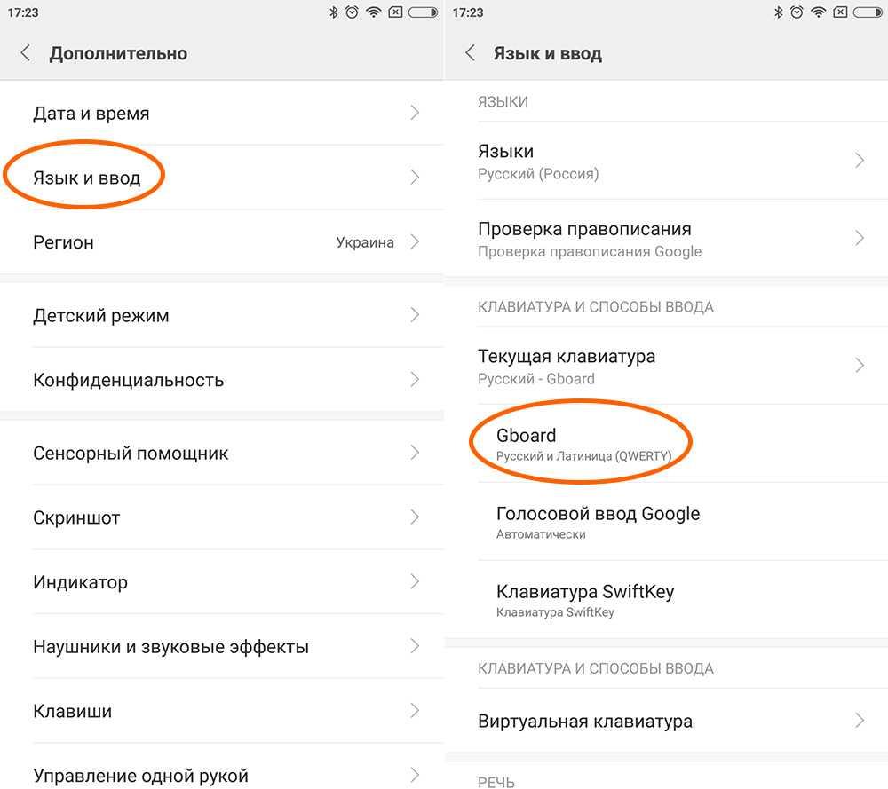 Что такое mi аккаунт в xiaomi и зачем он нужен