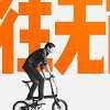 Что стоит за взлетом и падением (и снова взлетом) компании xiaomi | rusbase