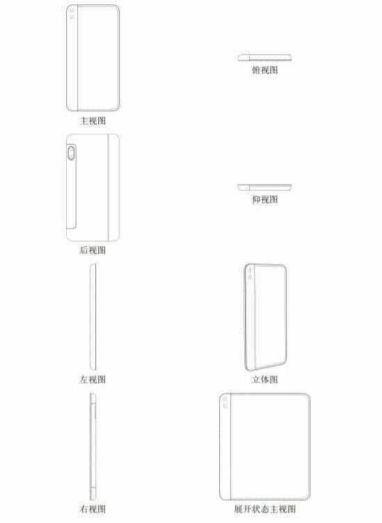 Xiaomi получила патент на создание складного смартфона с уникальным размещением датчиков камер