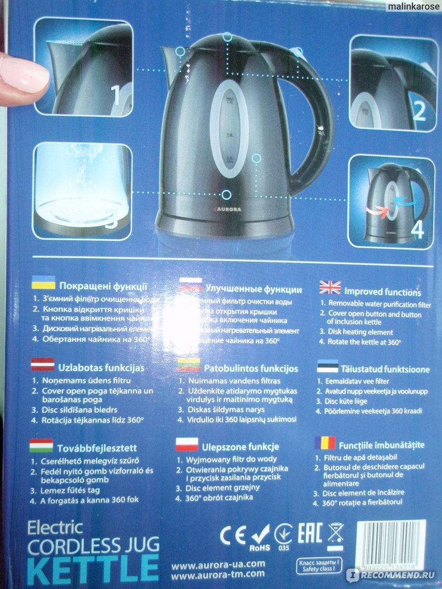 Как выбрать чайник электрический: виды эмалированных чайников