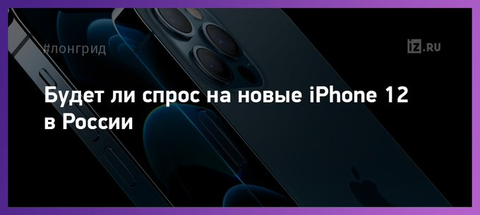 В россии появилась подписка на iphone. выгодно ли это