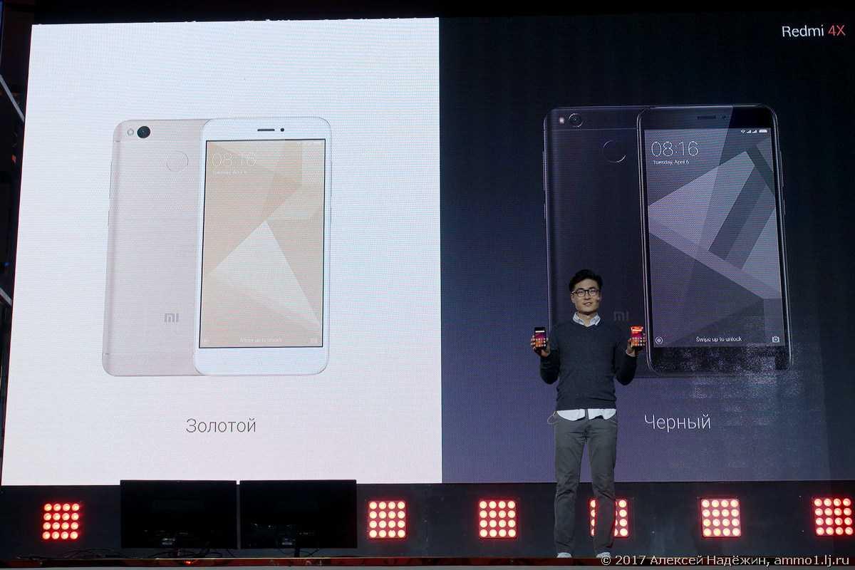 Xiaomi выпустила улучшенный дорогой и упрощенный дешевый флагманы