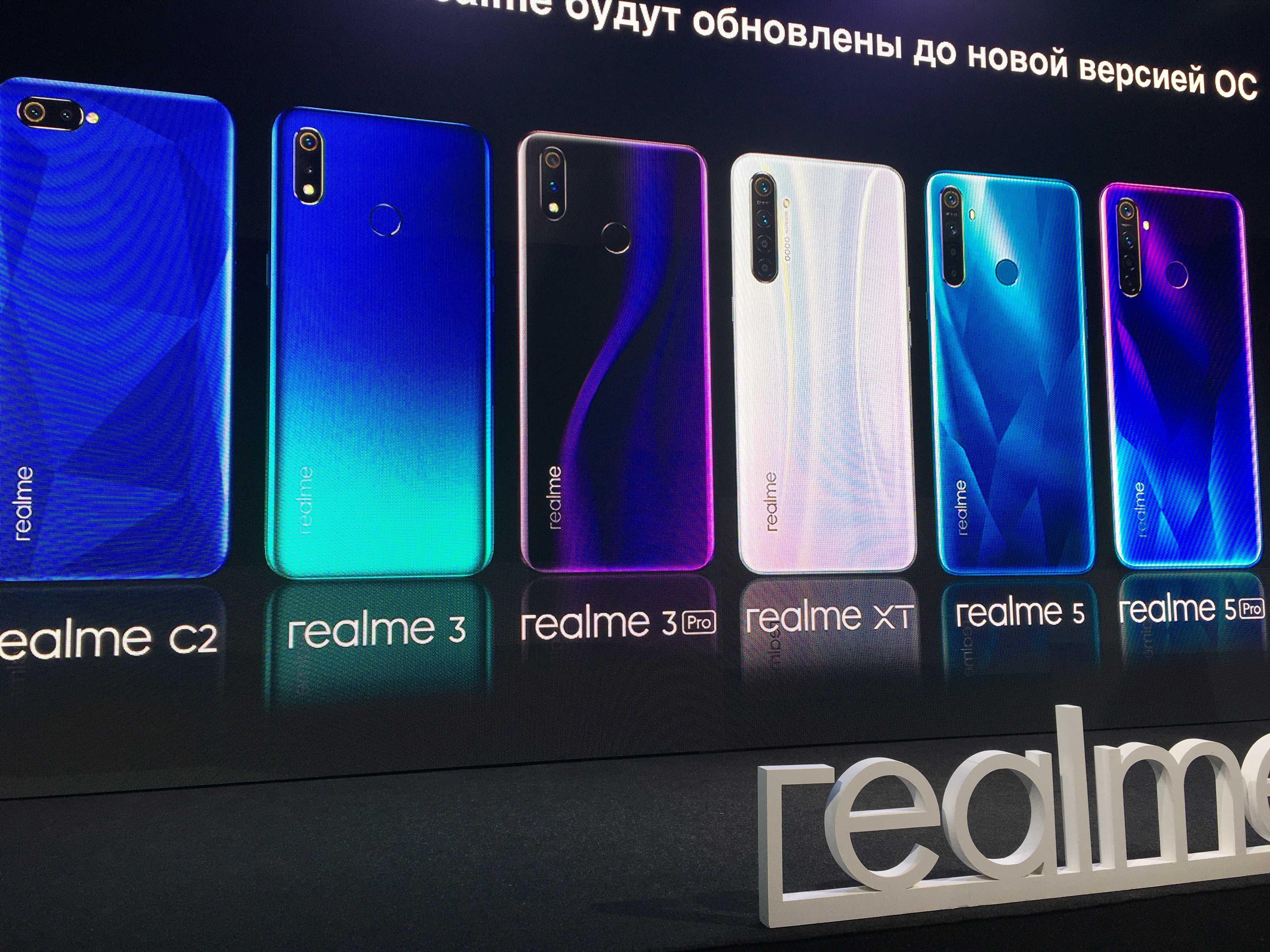 Незадолго до премьеры Realme 7i специалисты из Индонезии представили на просторах Instagram фотографии новинки Судя по всему эти фотографии соответствуют