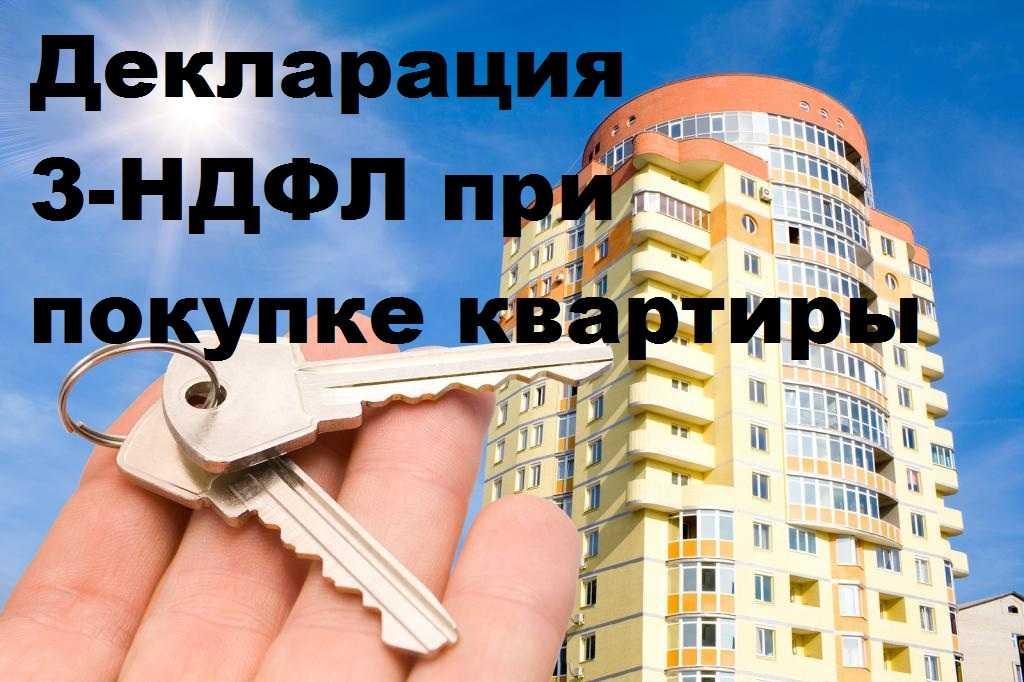 Читайте в статье как выбрать обогреватель для дома и квартиры Прочитайте информацию чтобы принять правильное решение при покупке