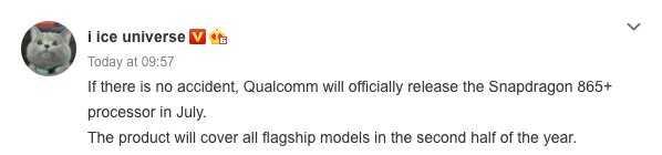 Qualcomm уже могла начать производить snapdragon 875. когда ждать? - androidinsider.ru