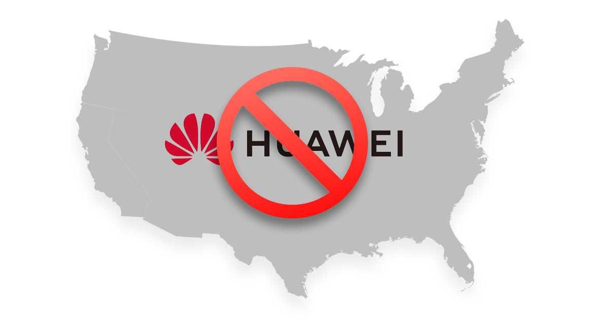 С сентября вступили в силу новые ограничения со стороны США в отношении китайской компании Huawei Так например компаниям которые используются американские