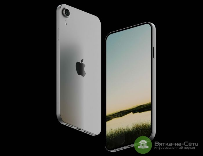 Что покажут на презентации apple 31 марта | appleinsider.ru