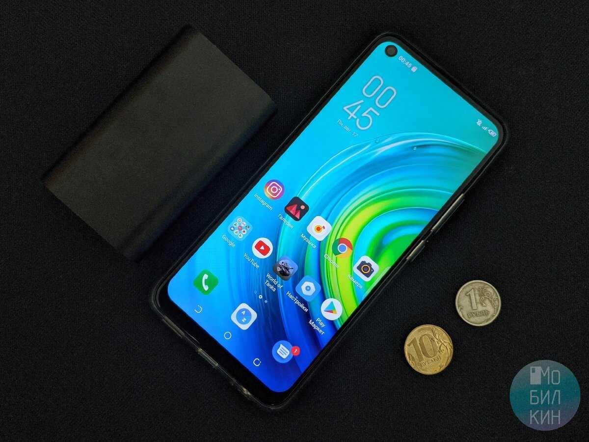 Можно ли купить хороший смартфон за 16 тысяч? проверил на tecno camon 15 pro